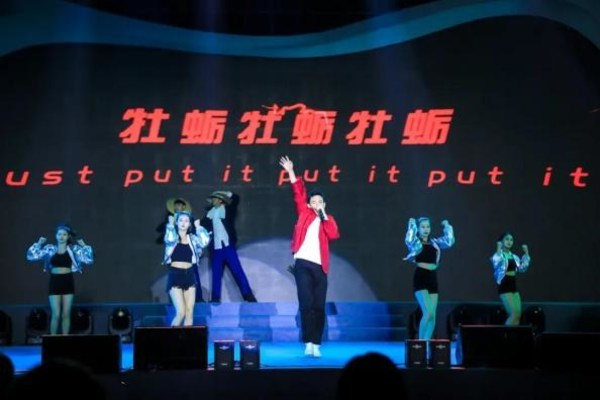 A variety of artistic performances at the opening ceremony (PRNewsfoto/The People's Government of Rushan)