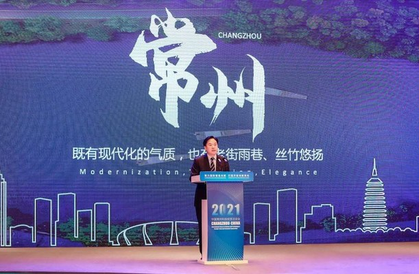 An international forum on science and technology and foreign trade and economic cooperation kicks off on Saturday in Changzhou, east China's Jiangsu Province.